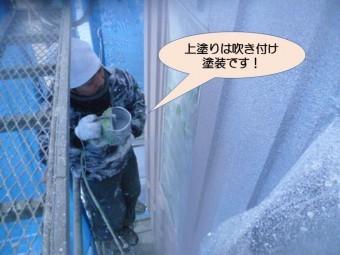 岸和田市紙屋町の外壁上塗り吹付で