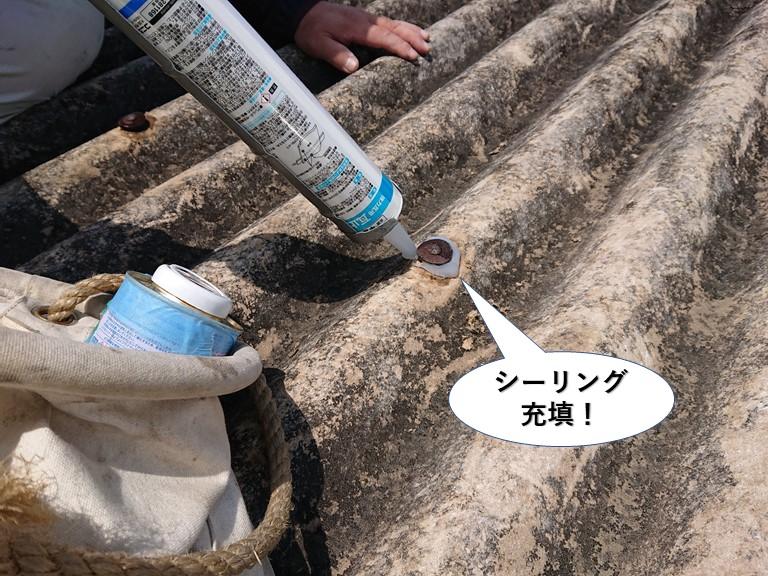 和泉市のフックボルト周りにシーリング充填