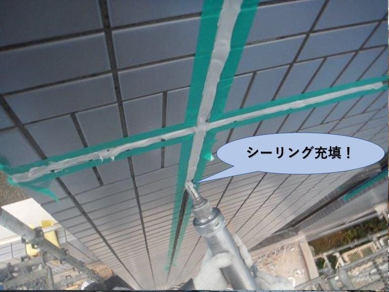 貝塚市の外壁目地にシーリング充填