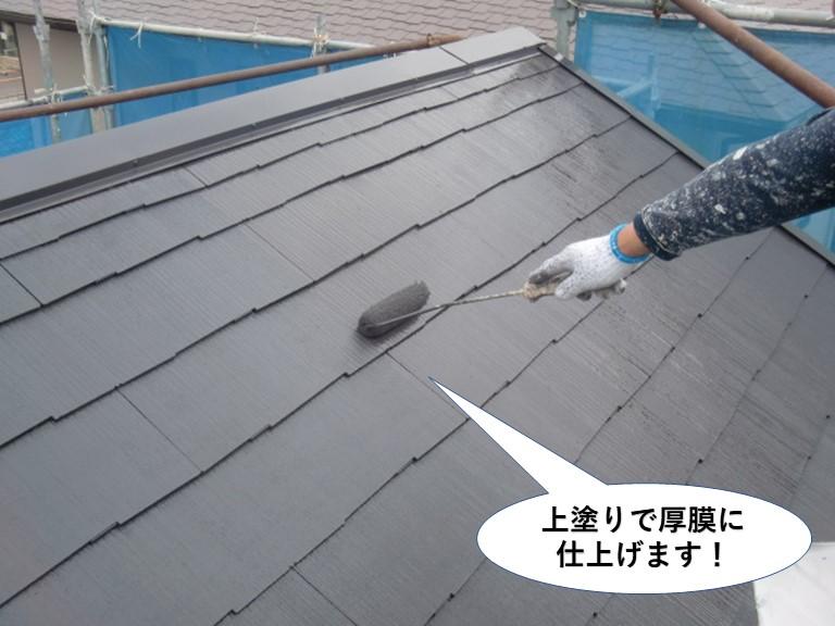 忠岡町の屋根を上塗りで厚膜に!