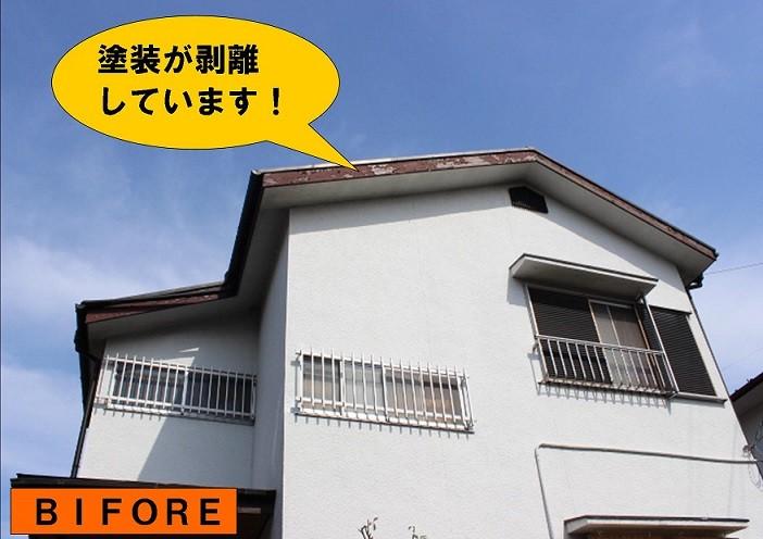 岸和田市摩湯町の屋根の破風板現況