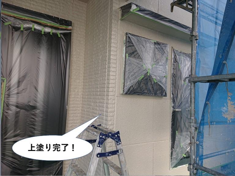 岸和田市の外壁の上塗り完了
