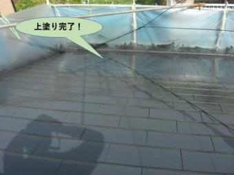 阪南市の屋根上塗り完了
