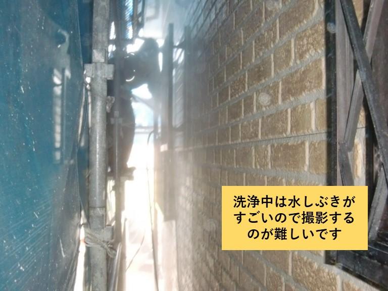 熊取町の外壁の洗浄中