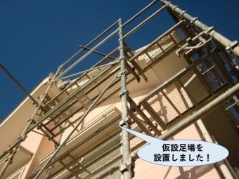 岸和田市の仮設足場を設置しました