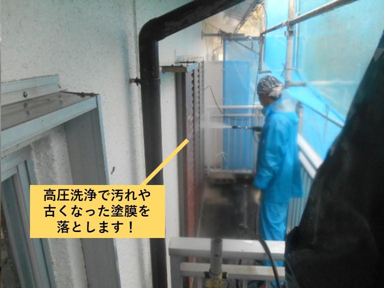 貝塚市の外壁を高圧洗浄します