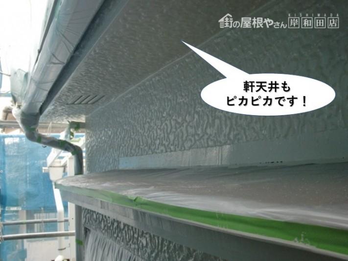 熊取町の軒天井もピカピカです