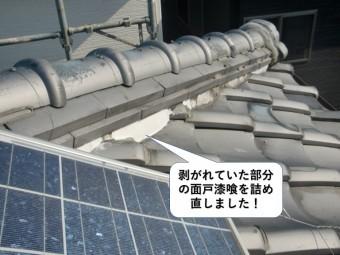 岸和田市の剥がれていた部分の面戸漆喰を詰め直しました