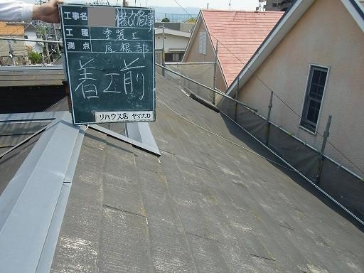岸和田市極楽寺町で高圧洗浄でカビ除去する外壁・屋根塗装着工前