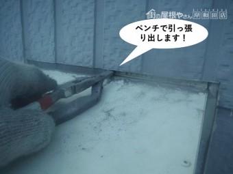 泉大津市の既存のシーリングをペンチで引っ張り出します