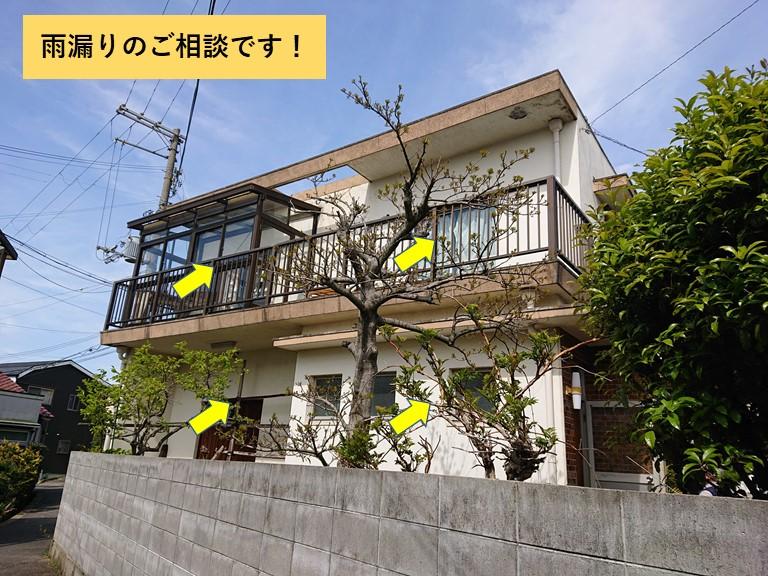 和泉市の雨漏りのご相談です