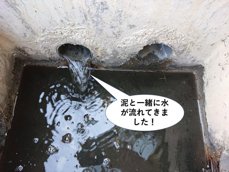 和泉市の雨水桝に泥と一緒に水が流れてきました