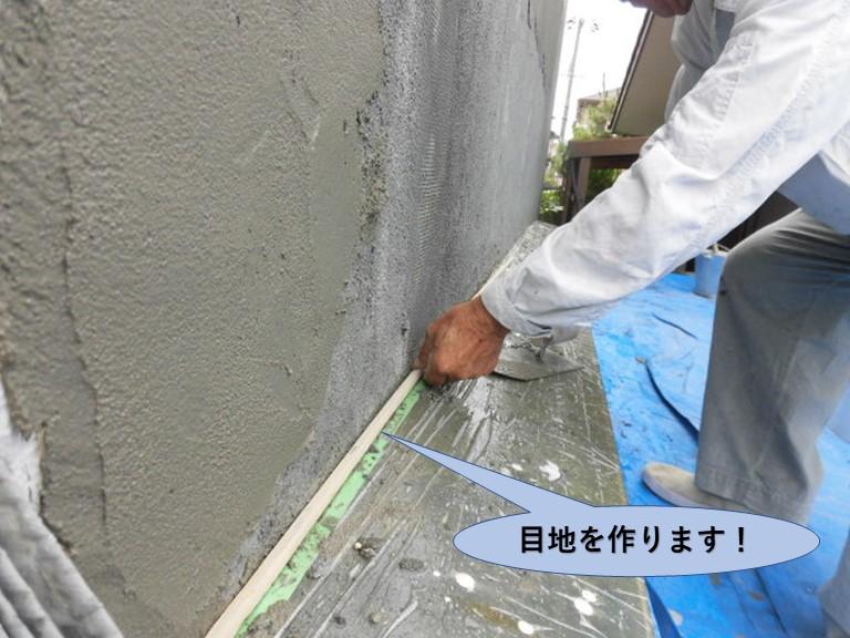 岸和田市上松町の外壁取り合いに目地作成
