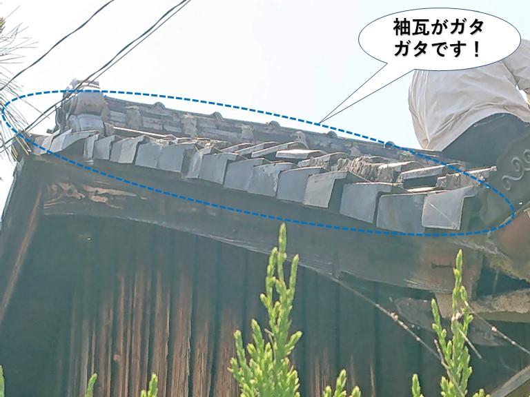 岸和田市の袖瓦がガタガタです