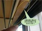 堺市のマンションの窓枠から大雨の時に雨漏りしたそうです