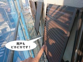 岸和田市の雨戸もピカピカです