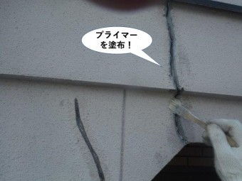 熊取町の外壁のひび割れにプライマーを塗布