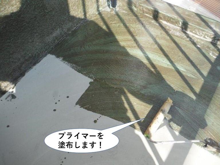 岸和田市のベランダにプライマーを塗布