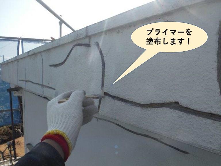 泉佐野市のクラックにプライマーを塗布