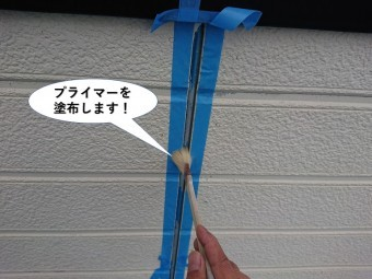 忠岡町の外壁の目地にプライマーを塗布