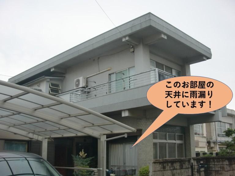 岸和田市の雨漏りの調査