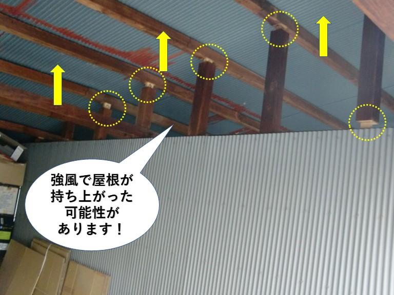 阪南市で強風で屋根が持ち上がった可能性があります