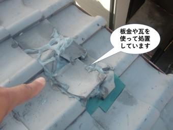 岸和田市の屋根を板金や瓦を使って処置