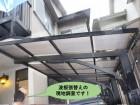 岸和田市の波板張替えの現地調査です