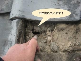 岸和田市の瓦の下の土が流れています