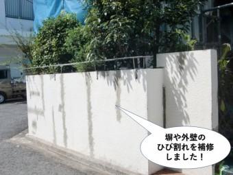 和泉市の塀や外壁のひび割れを補修