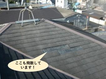 岸和田市のスレートの飛散