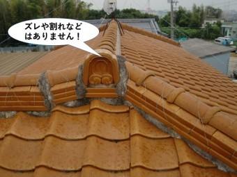 熊取町の屋根にズレや割れなどはありません