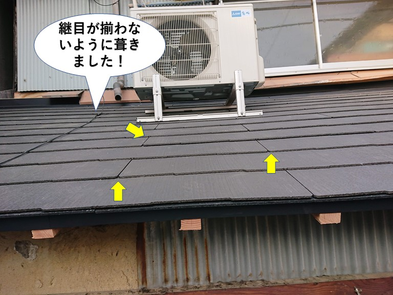 熊取町の下屋に継目が揃わないように葺きました