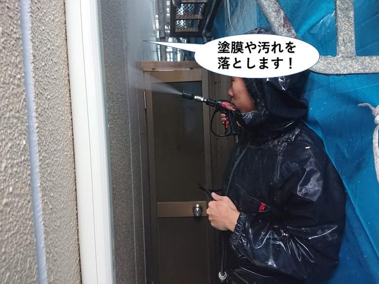 岸和田市の外壁の塗膜や汚れを落とします