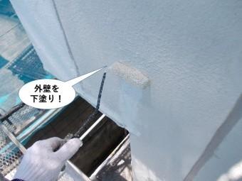 岸和田市の外壁を下塗り