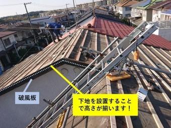 和泉市の屋根の下地を設置することで破風板や鼻隠しとの高さが揃います