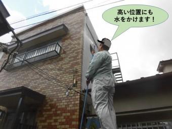 岸和田市の外壁の高い位置にも水をかけます