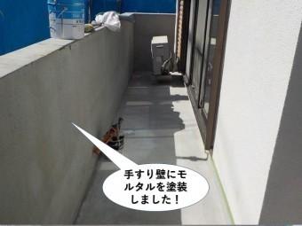 岸和田市の手すり壁にモルタルを塗装