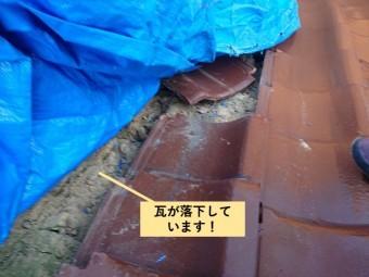 岸和田市の屋根の瓦が落下しています