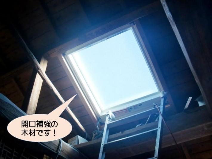 岸和田市西之内町の部屋内から見た採光窓