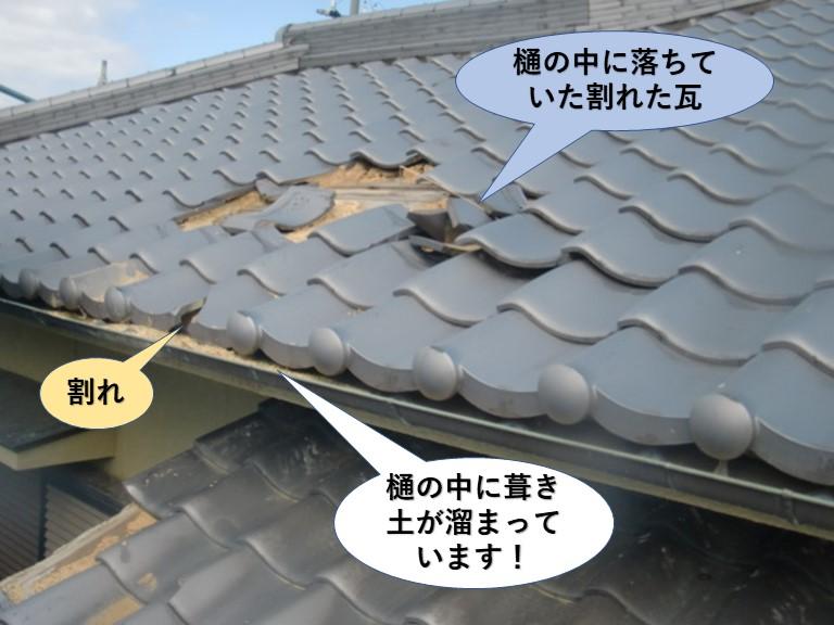 泉大津市の屋根の被害箇所を軒先から見た様子