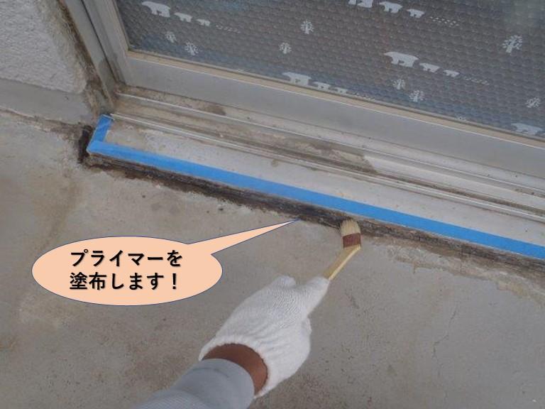 岸和田市の窓の取り合いにプライマーを塗布します!