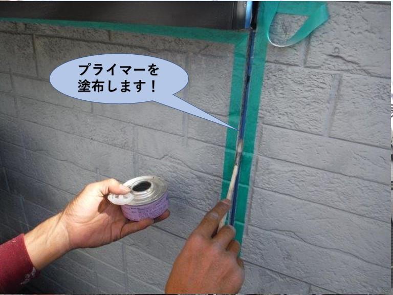 泉佐野市の外壁の目地にプライマーを塗布します!