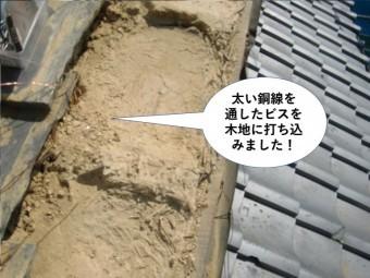 岸和田市で太い銅線を通したビスを木地に打ち込みました