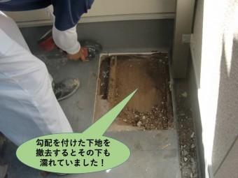 貝塚市のベランダの一番下の下地が濡れていました