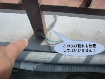 岸和田市下野町のバルコニーに大きな亀裂あり