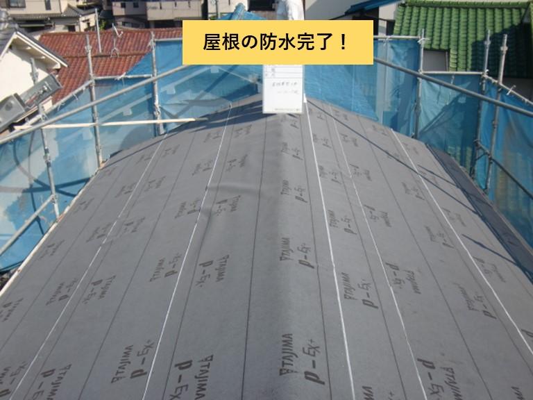 忠岡町の屋根の防水完了
