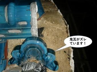 岸和田市の鬼瓦がズレています