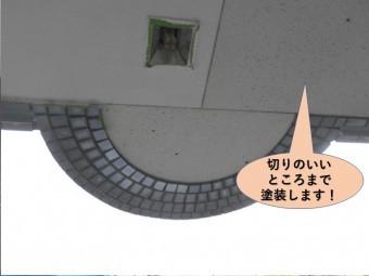 貝塚市石才のバルコニーの下端をパターン付け塗装