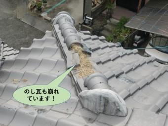 和泉市ののし瓦も崩れています